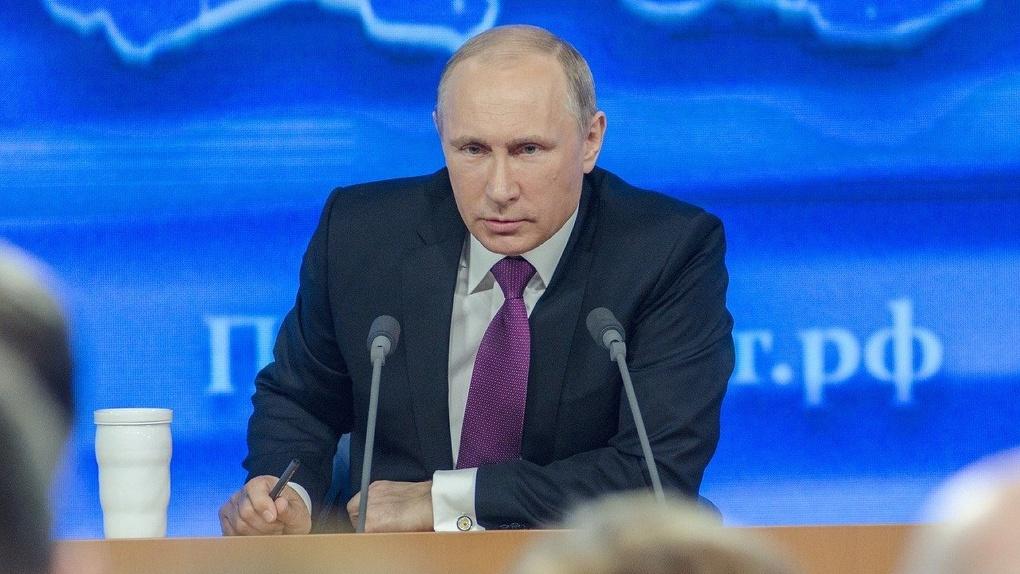 Путин предложил поддержать регионы – им дополнительно направят 200 млрд рублей