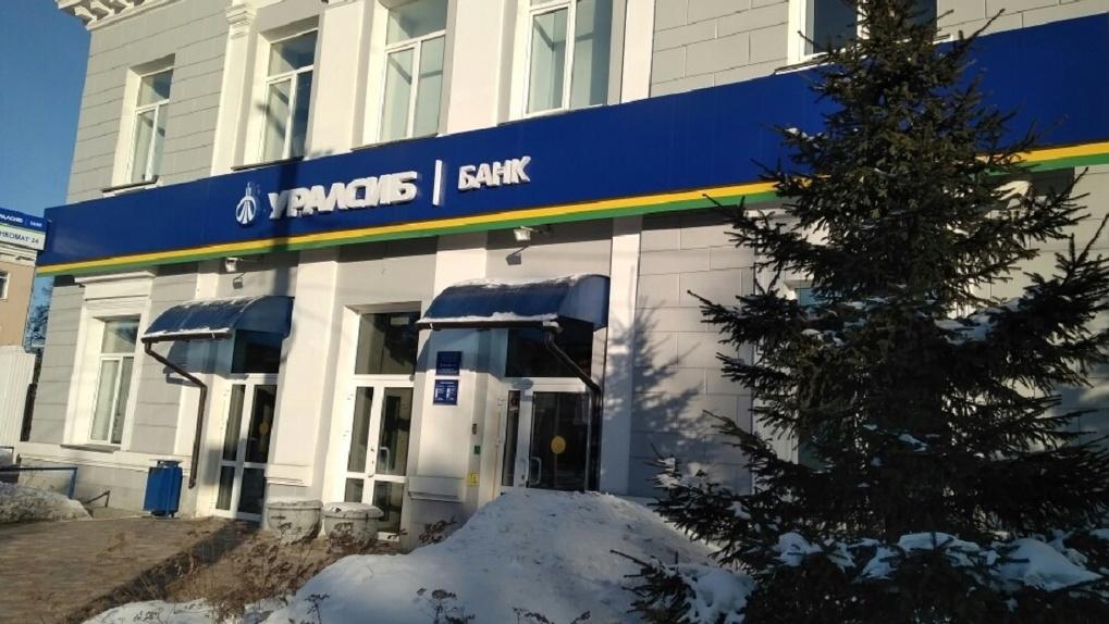 Банк УРАЛСИБ увеличил объем ипотечного кредитования в 1,4 раза по итогам 10 месяцев