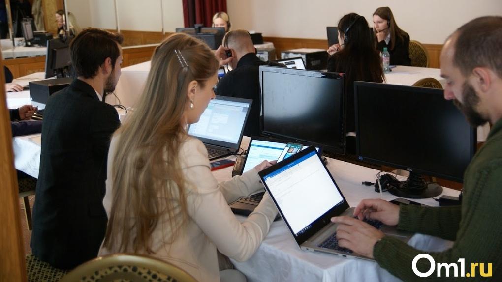 В Омске заработал Центр управления, где от населения будут принимать жалобы