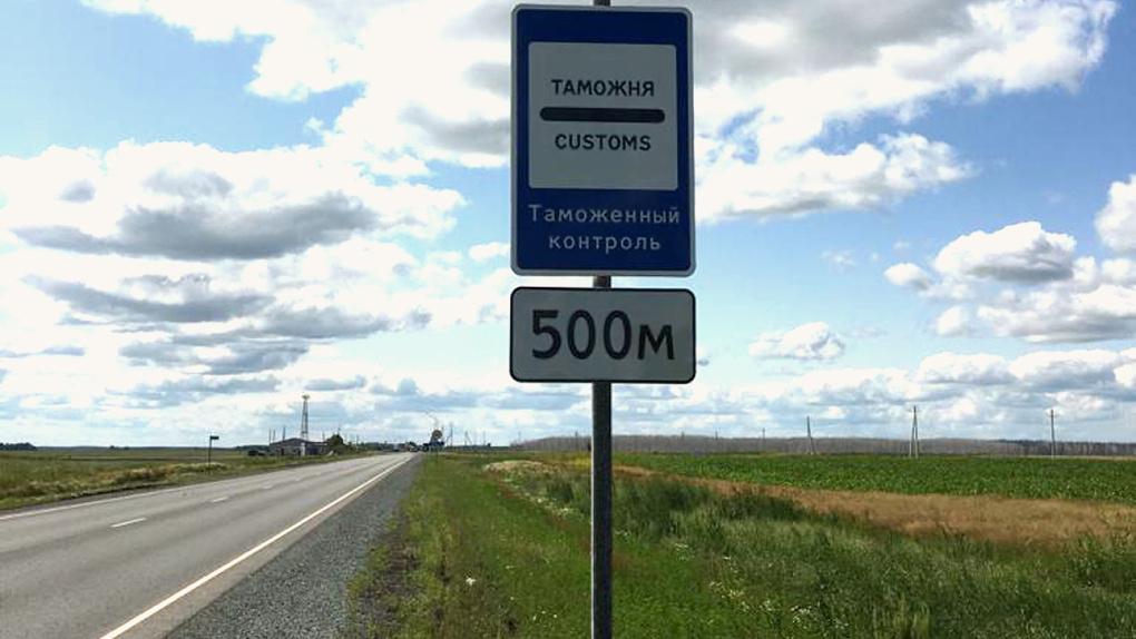 Омская таможня вернула в Казахстан 10 тысяч тонн товара