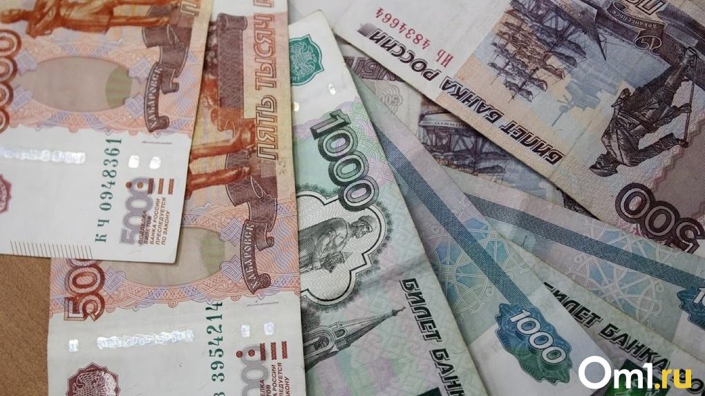 С 1 сентября школьники и студенты смогут получить по 3 000 рублей