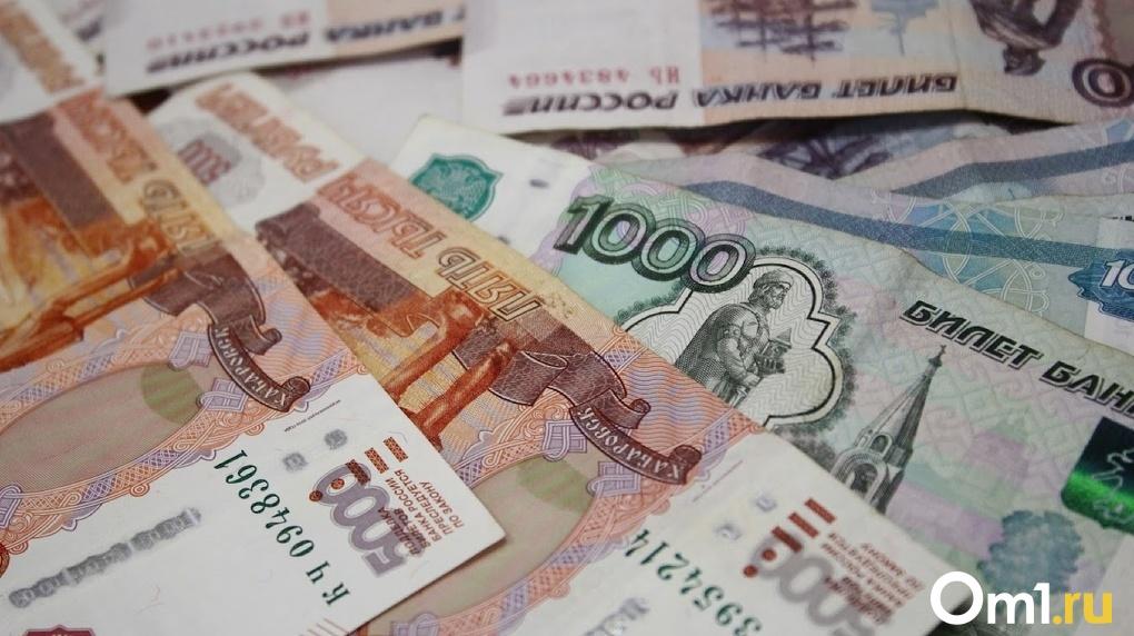 Власти объявили правила выплаты 100 тысяч рублей для омичей за прививку от коронавируса
