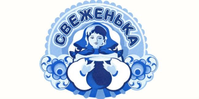 В Омской области продают торговую марку «Свеженька»