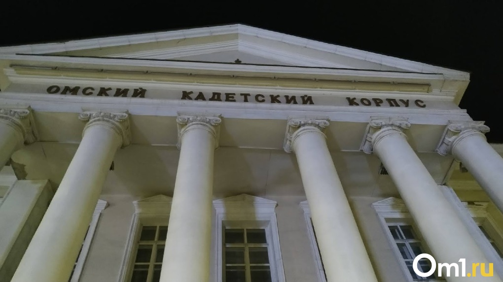 Новый кадетский корпус в Омске уже объявил набор учеников на следующий учебный год