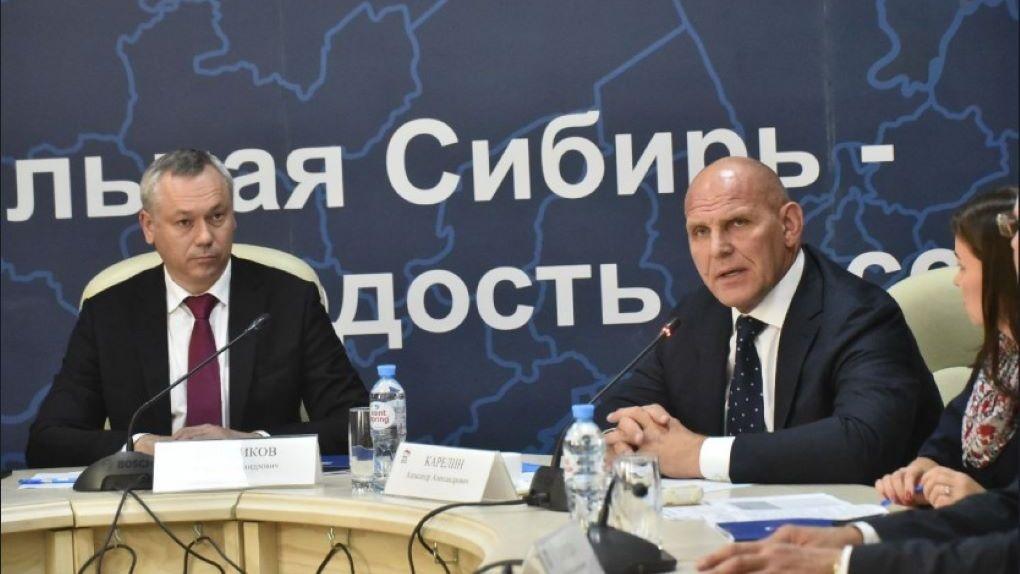 Андрей Травников: «Единую Россию» безоговорочно поддерживает большинство населения Новосибирской области
