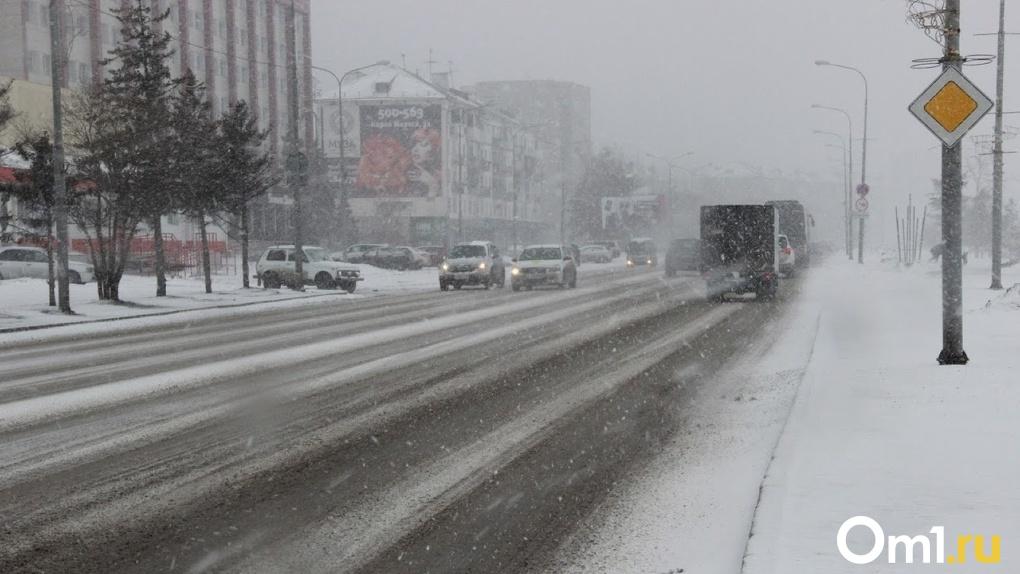 Омских водителей предупредили о резком ухудшении погодных условий