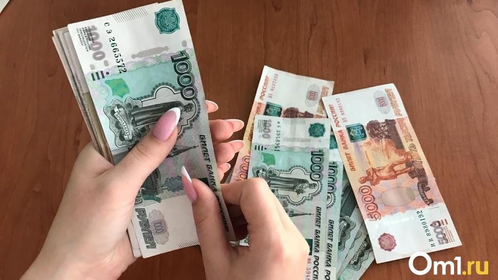 В Омске пособие по безработице может достигнуть 30 тысячи рублей
