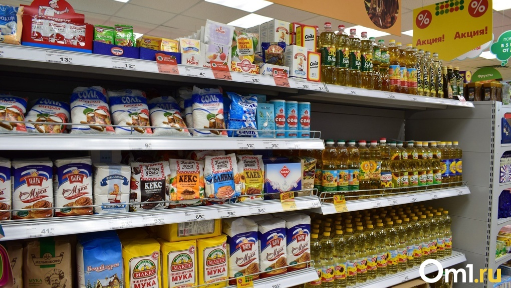 В правительстве России утвердили состав рабочей группы по контролю за ценами на продукты