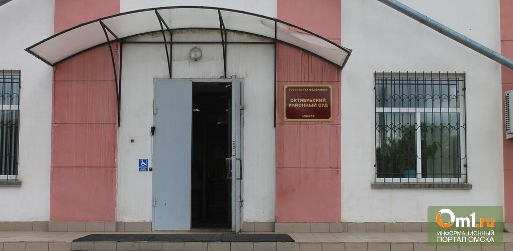 В Омске вынесли приговор пенсионеру, вымогавшему деньги у проституток
