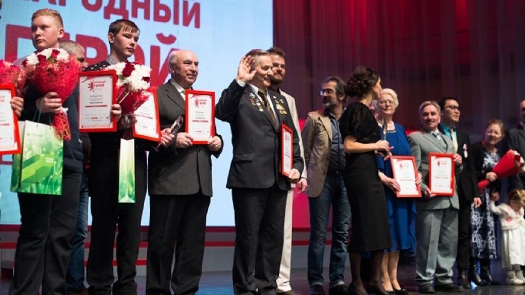 Юмористы, поэты и профессионалы: омские предприятия заявили на премию «Народный герой» самых достойных