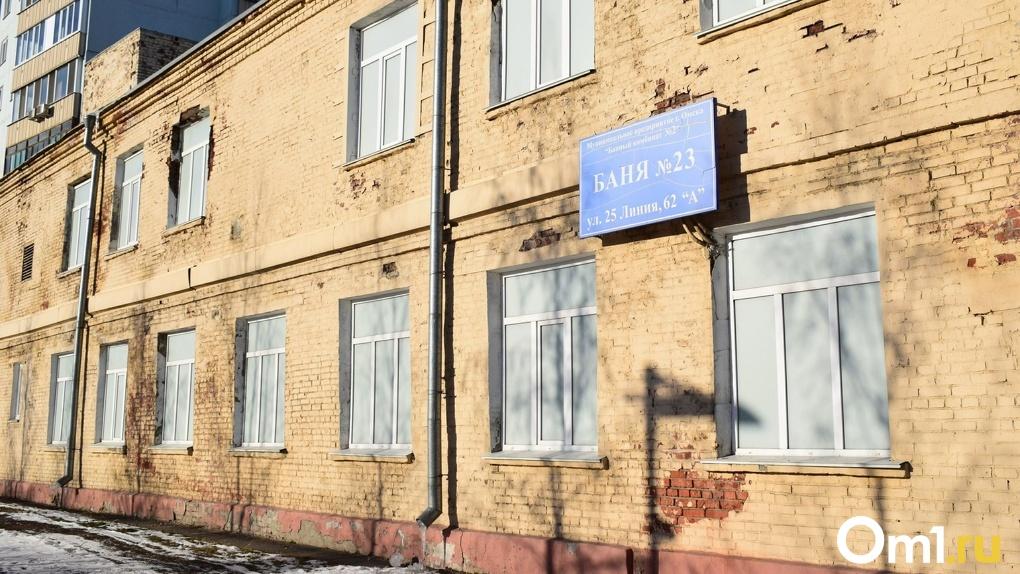 В Омске из-за карантина закрылись общественные бани