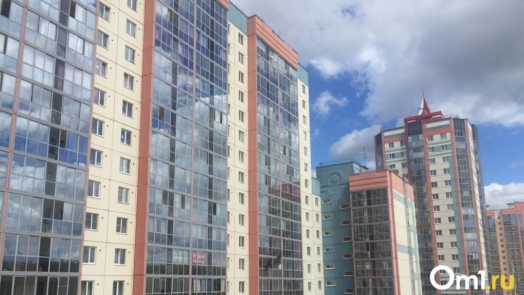 Новосибирск и Омск названы лидерами в СФО по объёму строительства жилой недвижимости