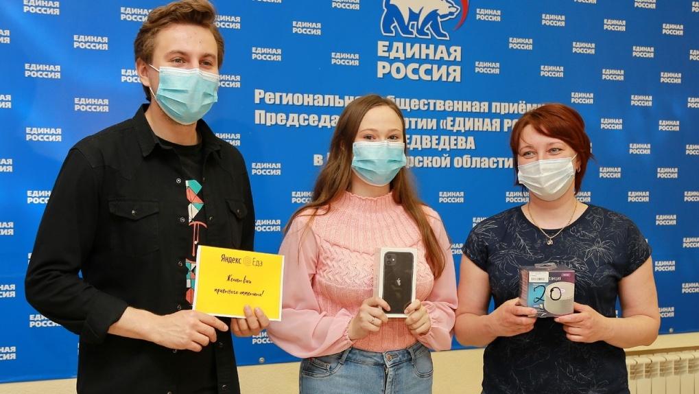 Жительница Новосибирска выиграла айфон в викторине, посвященной истории города