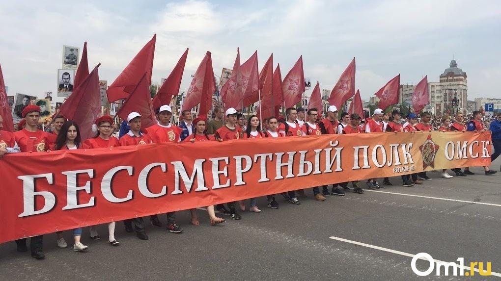 «Бессмертный полк» в Омске будет проходить в онлайн-режиме
