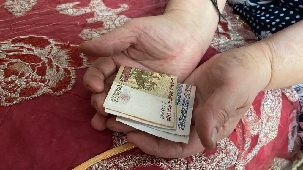 Кадровые перестановки не спасут Пенсионный фонд от ликвидации — заявление депутата Госдумы