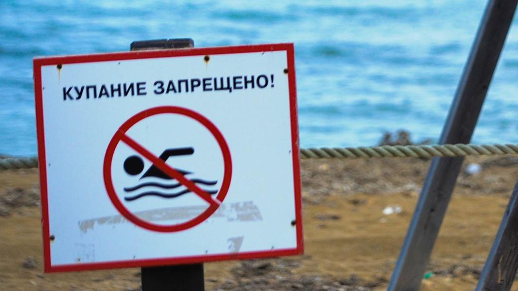 Карта Om1.ru: в Новосибирске запретили купаться на 33 водных объектах