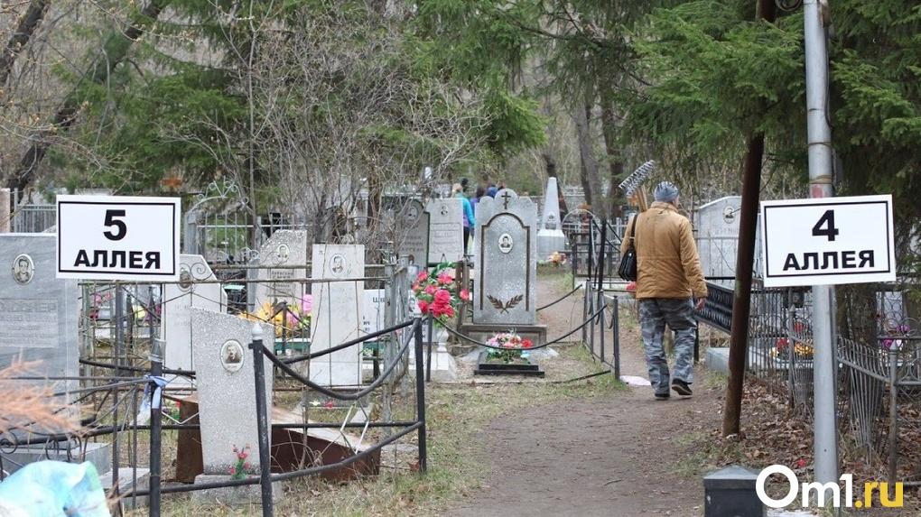 На омских кладбищах хотят сократить размер участков для семейных захоронений