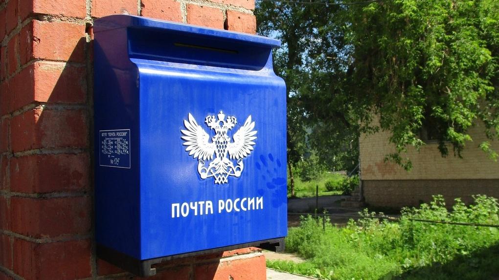 ФСБ раскрыла омских работников почтамта, укравших 9 млн рублей