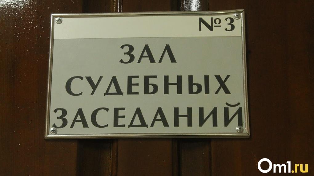 В Омске умерла председатель Советского районного суда Ирина Селиванова