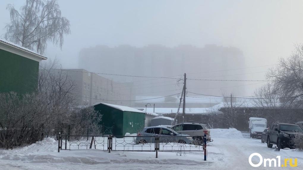 В Новосибирске объявили режим «чёрного неба» из-за ядовитого воздуха