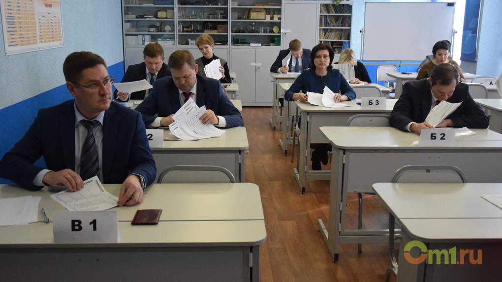 Проверка ЕГЭ: омских министров снова усадили за парты