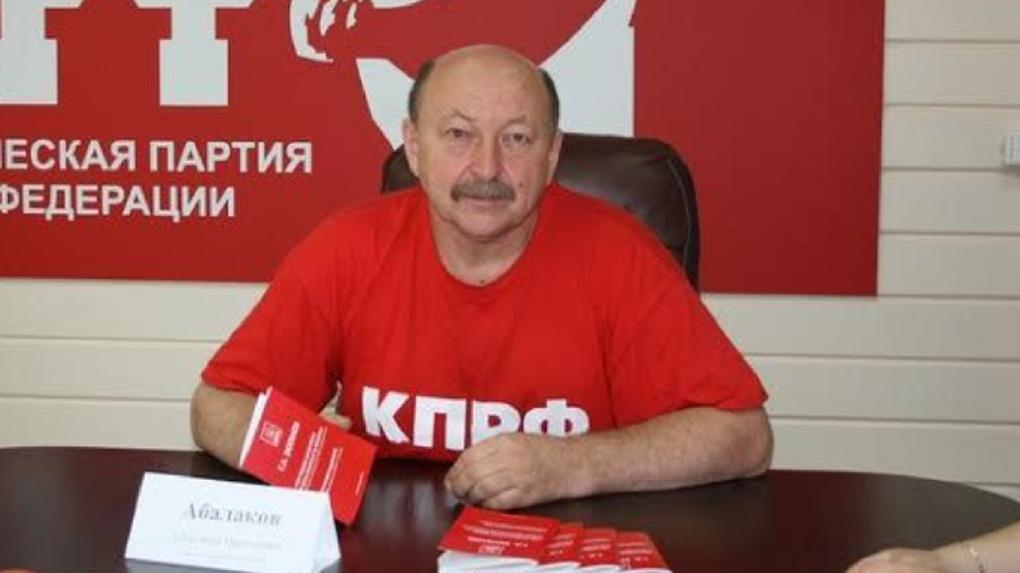 Бывший депутат-коммунист Госдумы от Новосибирской области возглавил авиастроительный НИИ
