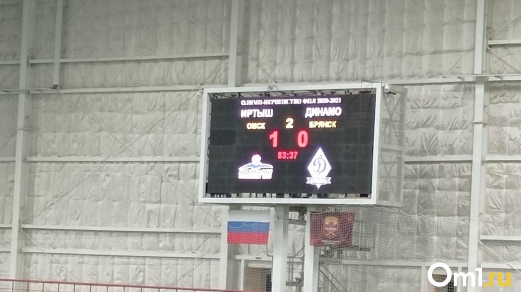 «Иртыш» не утонул в ФНЛ. Омичи победили брянское «Динамо»
