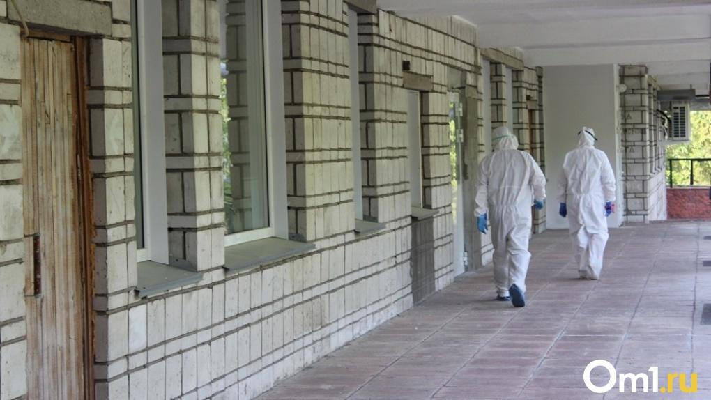 566 жертв COVID-19: новосибирцы продолжают умирать от опасной инфекции
