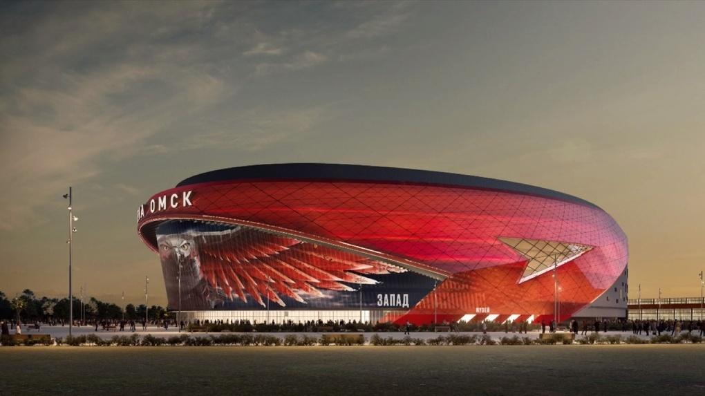 Стало известно, как будет выглядеть новая «Арена Омск» (ФОТО)