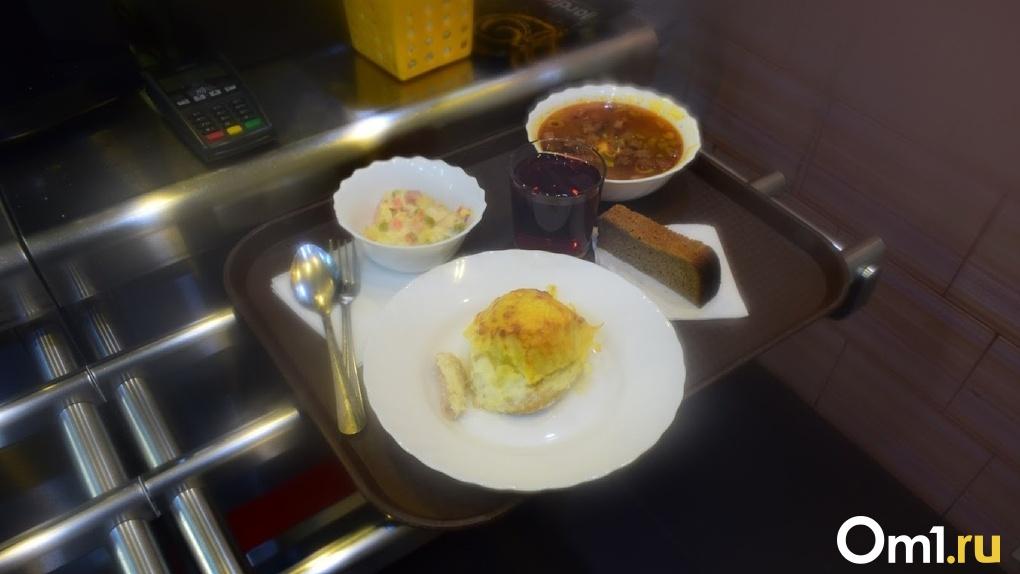 Омских школьников будут бесплатно кормить горячими завтраками