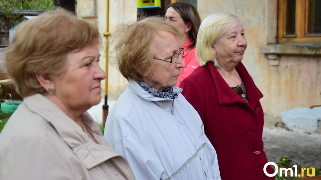 Омским пенсионерам больше не понадобится ходить в Пенсионный фонд