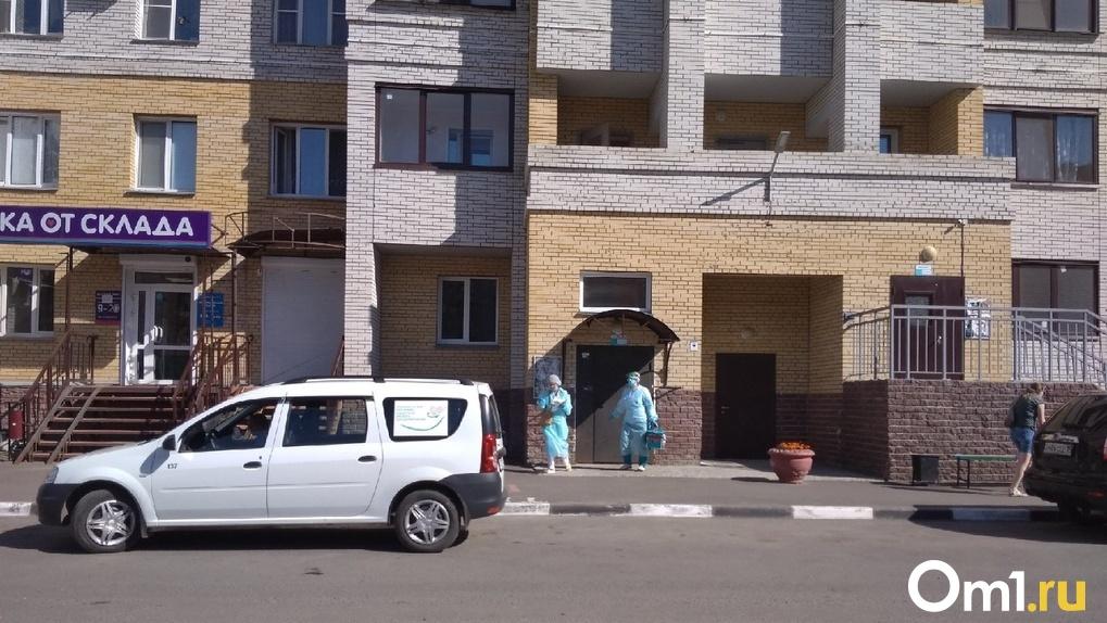 Коронавирус. Актуальные данные. Мир, Россия, Омск. 28 июля 2020
