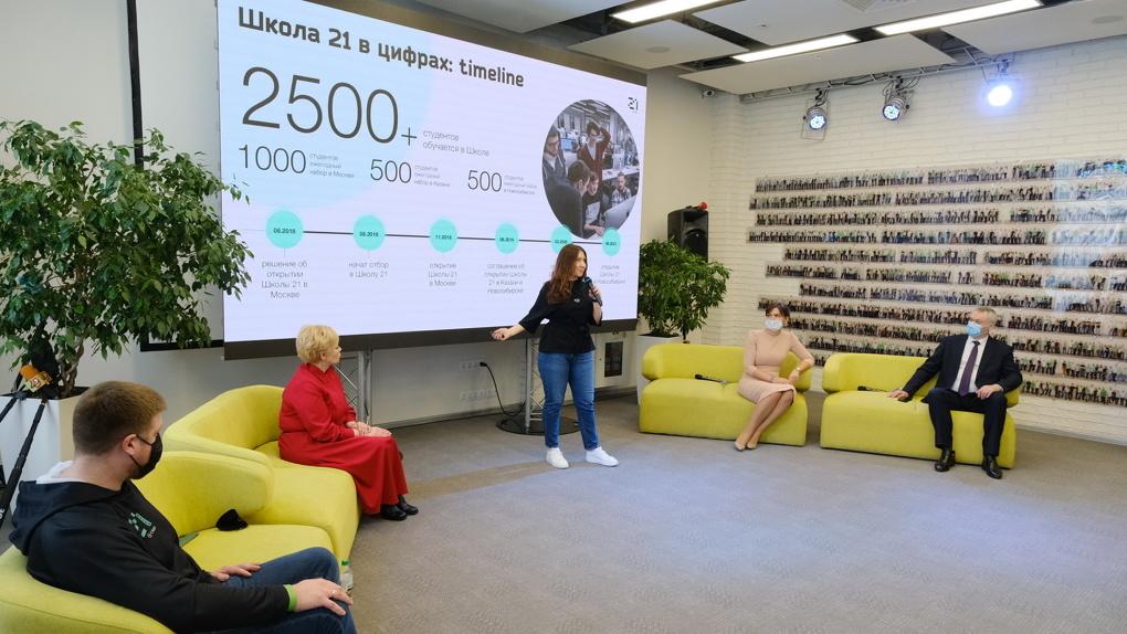 Инновационную школу программирования откроют для новосибирских студентов