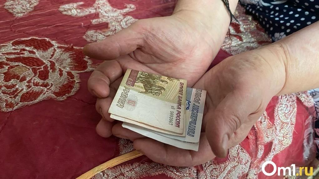 В России рассматривают возврат индексации пенсий для работающих пенсионеров