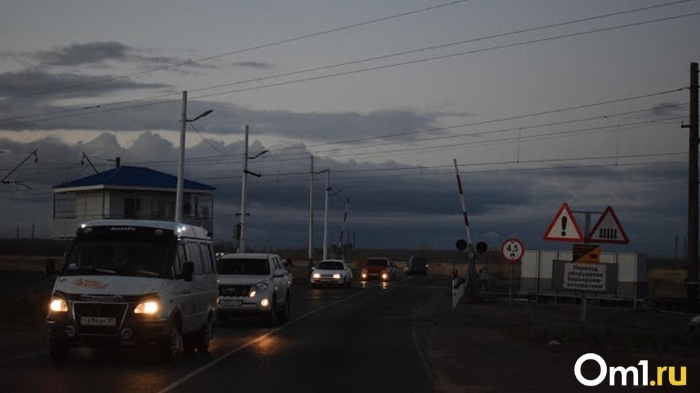 В Омске два дня будут перекрывать переезд, который ведёт на Исилькульский тракт