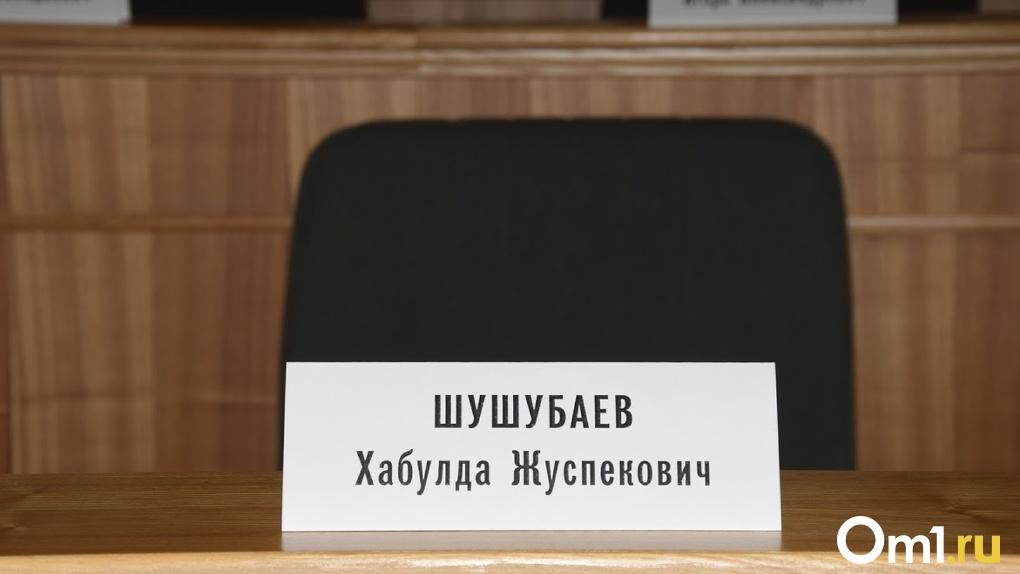 Похитивший деньги омских дольщиков Шушубаев выходит на свободу досрочно