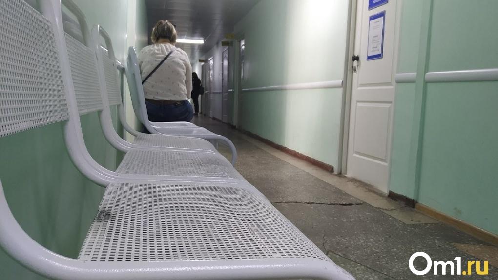 Росздравнадзор выявил, что не все больницы фиксировали смерть больных с коронавирусом