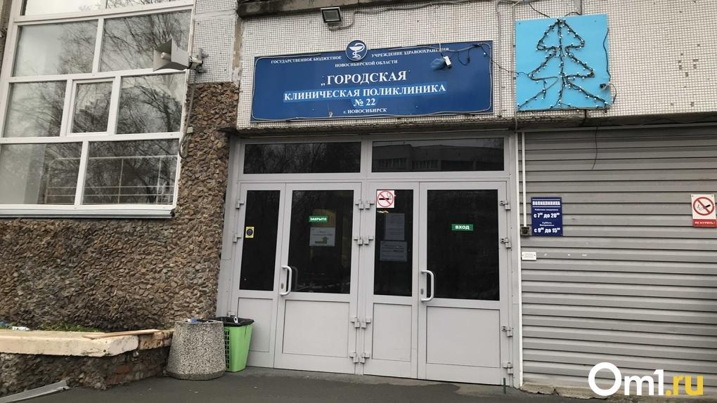 Андрей Травников назвал год начала строительства семи поликлиник в Новосибирске по ГЧП