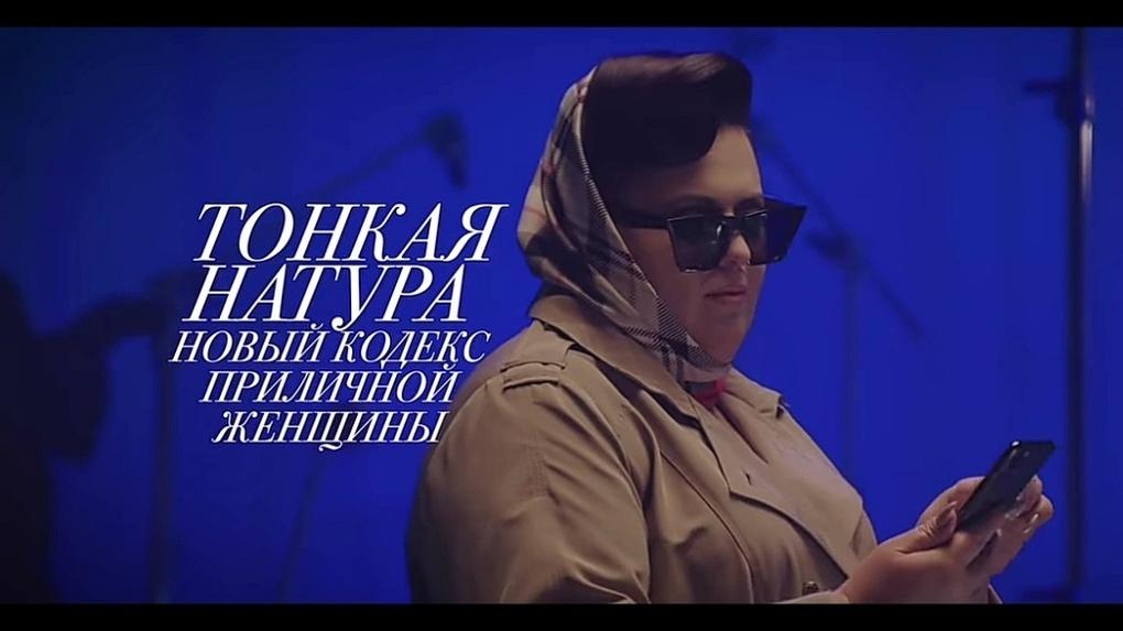 Новосибирцы могут увидеть новый клип группы «Ленинград»