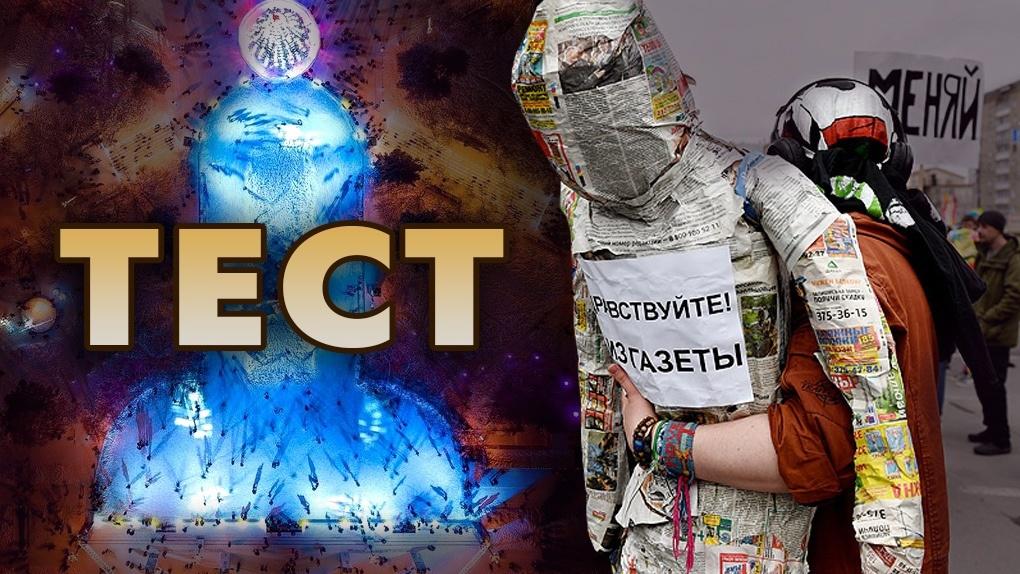 Угадай событие по фото: чем новосибирцам запомнился 2019 и 2020 год