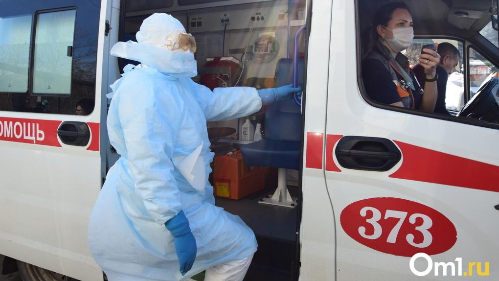 Ещё семь тысяч россиян заболели коронавирусом