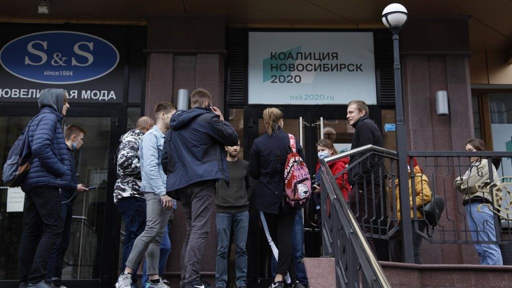 Волонтёров оппозиционной коалиции «Новосибирск 2020» лишили зарплаты