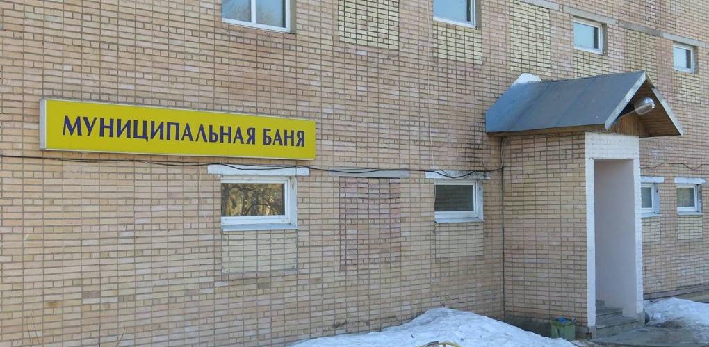 Омск не станет городом-вошью: на это выделят 4,5 млн рублей