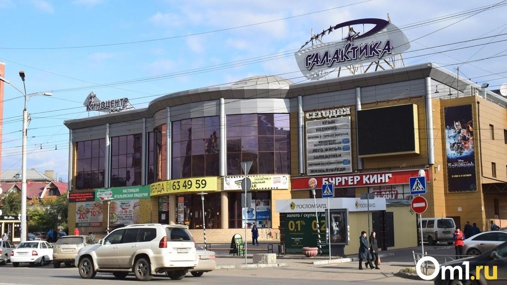 Кому верить? Омские чиновники и Роспотребнадзор разошлись во мнении по поводу ограничений для кинотеатров