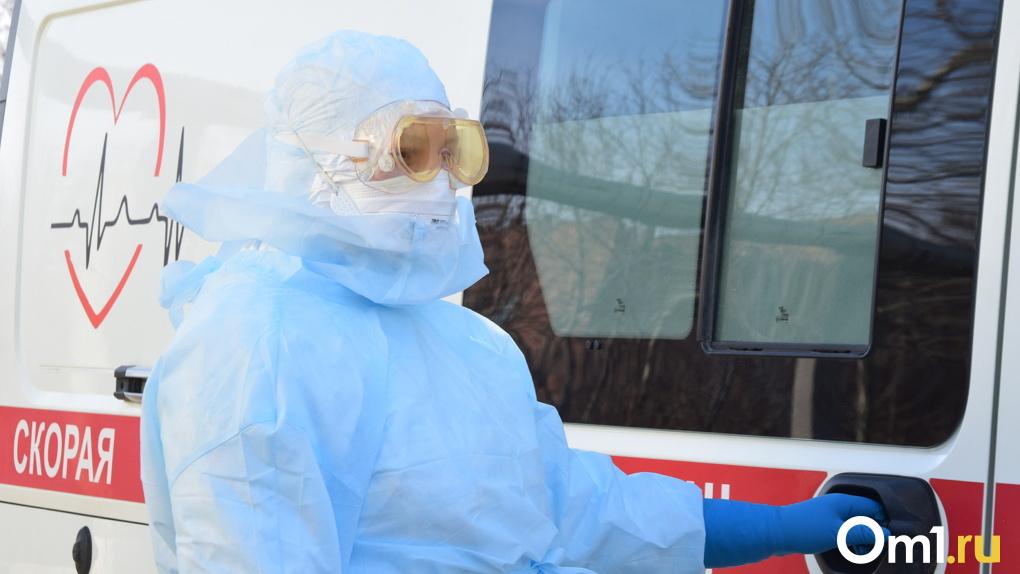 Сразу 14 человек! Ещё в одном районе Омской области произошла вспышка COVID-19