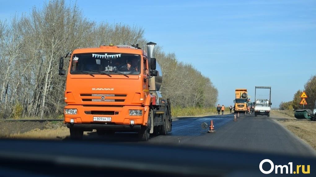 По личной инициативе Буркова в Омскую область перечислят ещё 400 миллионов на ремонт дорог