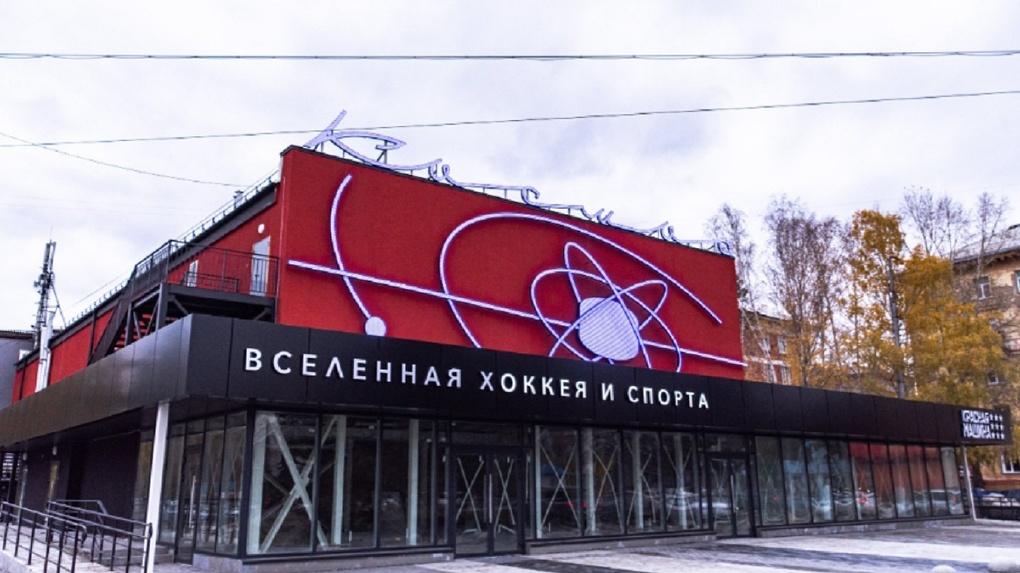 Детский хоккейный центр открыли в Новосибирске на месте бывшего кинотеатра