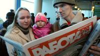 В России зафиксирован рост безработицы