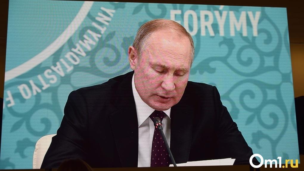 Президент России Владимир Путин назначил двух выходцев из Омска на руководящие должности