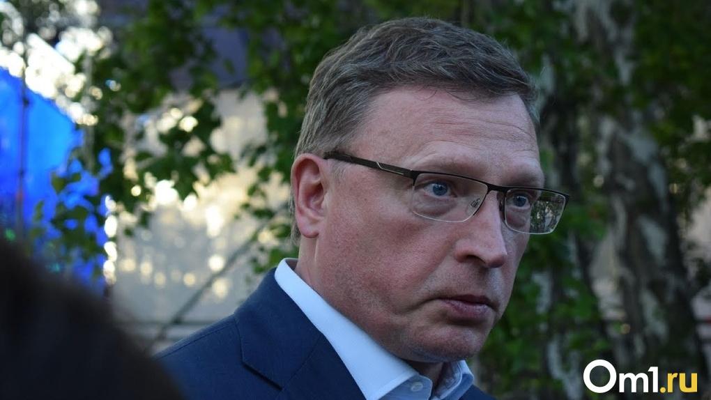 У депутатов Госдумы попросили денег на ремонт омских школ и садиков